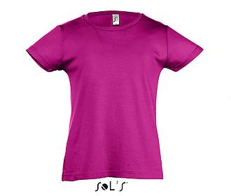 Детска тениска Sols 11981 - цветна
