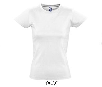 Тениска Sols 11502 - бяла